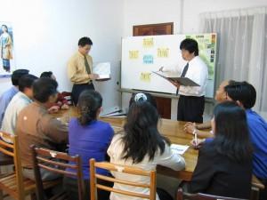 Governance Sector Heading